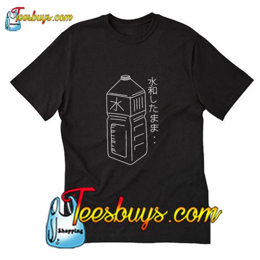 Japanese Water Bottle T-Shirt Pj
